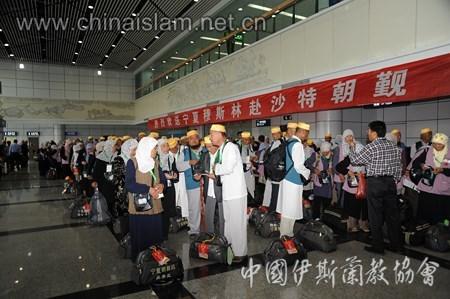 宁夏朝觐团首架包机从宁夏银川河东机场顺利启程