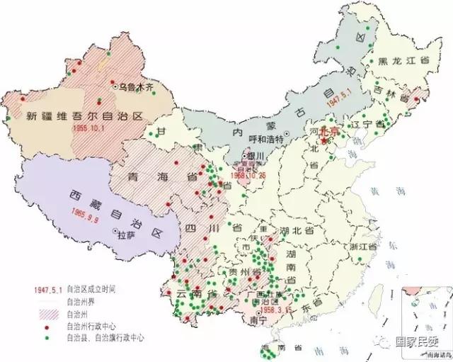 论民族区域自治制度_杨圣敏:民族区域自治制度保障国家统一和民族进步